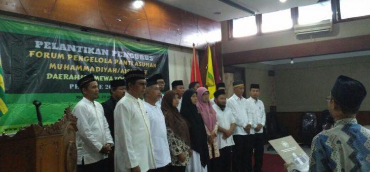 Pengurus Forum Pengelola Panti Asuhan Muhammadiyah se DIY Periode 2017 – 2022